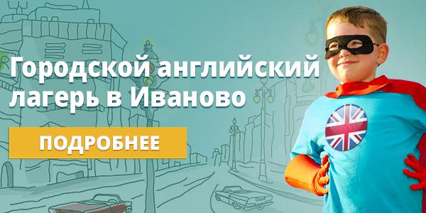 gorod-min
